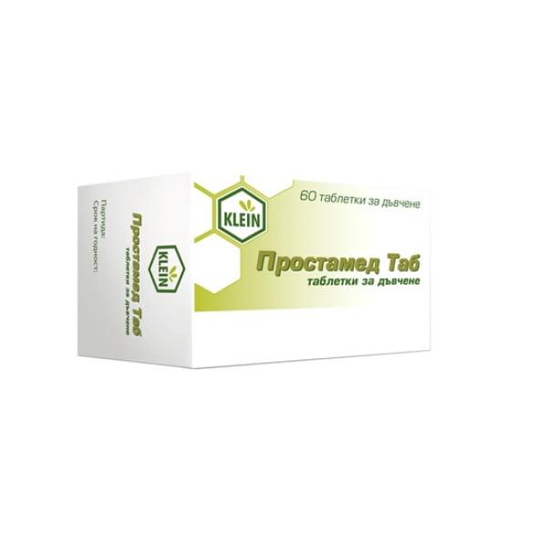Простамед тбл. за дъвчене Х 120 - Аптека Младост